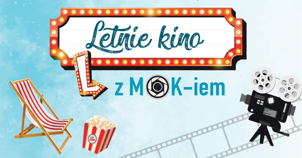 Letnie Kino w Żyglinie - ODWOŁANE